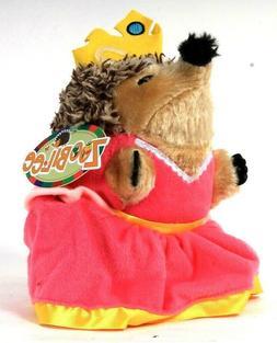 1 Count Petmate ZooBilee Heggie Princess Grunting Plush Dog
